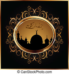 ramazan mubarak card with floral frame - Illustration...