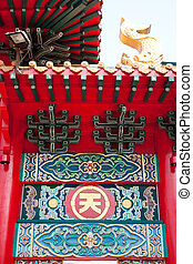 Chinese temple gate pattern - Chinese temple gate pattern...