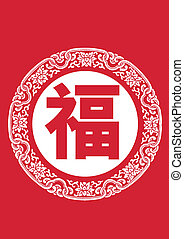 Pattern - Chinese new year traditional pattern