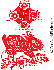 Chinese new year paper cut - paper cut flower & rabbit...