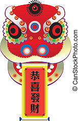 Lion dance - Chinese lion dance pattern with prosperity...