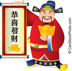 Chinese God of Wealth - Illustration - Choy San - God of...