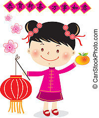 Illustration - chinese girl - Illustration - chinese girl...
