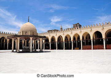 Amr ibn al-As Mosque in Cairo, Egypt - The Mosque of Amr ibn...