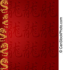 Chinese New Year Dragon Pillar and Calligraphy