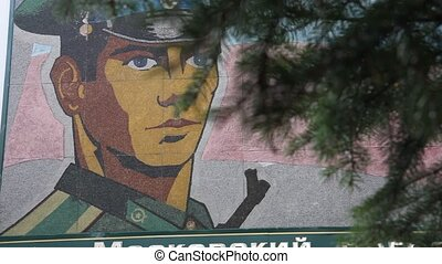 wall of the military academy