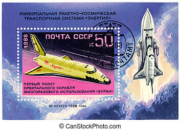 USSR- CIRCA 1988: A stamp printed in USSR shows Space...