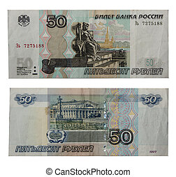 money russia isolated on white background