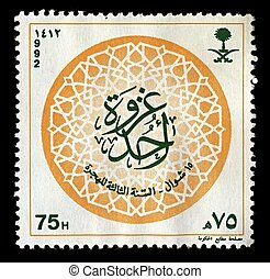 Postage stamp - Saudi Arabia-CIRCA 1991:A stamp printed in...