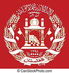 Afghanistan - Detailed vector coat of arms of Afghanistan
