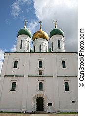 Uspensky cathderal in Kolomna Russia