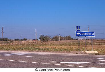 Zaporozskaya sign along a rural road, south Russia