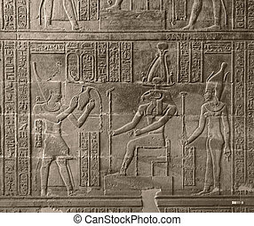 relief at Chnum Temple in Egypt - a relief at the Chnum...