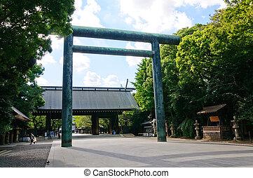 Tokyo, Japan - Yasukuni Shrine in Tokyo. It is dedicated to...