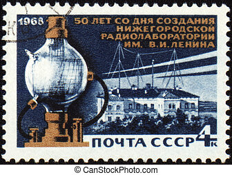 Nizhny Novgorod Radio Laboratory on post stamp - USSR -...