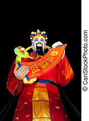 Chinese Lunar New Year mascot - Gigantic Lunar New Year...