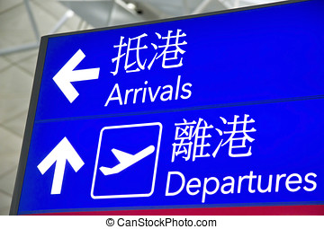 Directional Signs of Hong Kong airport - Closeup directional...