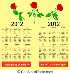 Stylish  calendar with flowers  for 2012.