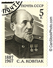 USSR - CIRCA 1987: A stamp printed in the USSR shows S. A. Kovpak (1887-1967), circa 1987