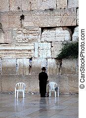 Prayer at the wailing wall (western wall), Jerusalem, Israel