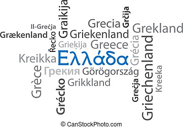 Greece in EC languages - Greece in Ec languages