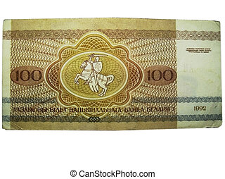 National curency of Belorussian. 100 roubles. 1992 year