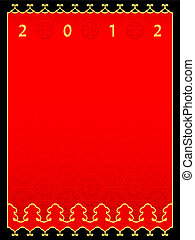 Chinese New Year 2012 card - Chinese New Year 2012...