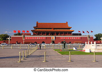 Tiananmen Square frontways