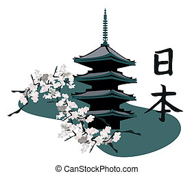 Pagoda Temple - Illustration with Pagoda Temple and Cherry...