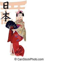 Geisha - Background illustration with a Geisha and Kanji