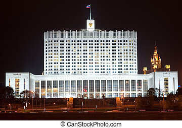 House of Government in Moscow, Russia, at night.