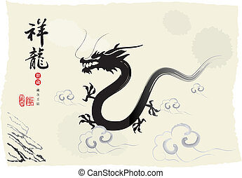 Dragon Year of the Ink Painting - Chinese's Dragon Year of...