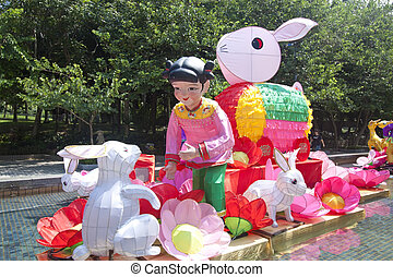 Mid-Autumn Lantern Carnival - New Territories West...