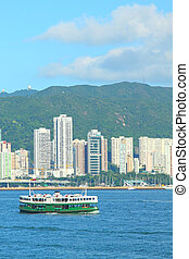 Star Ferry in Hong Kong It is one of the oldest...