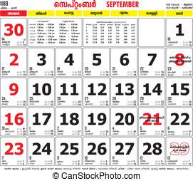 2012 September Kerala Calender - 2012 September Calender...