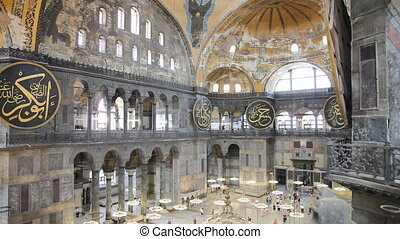 Aya Sofia interior - Hagia Sophia Aya Sofiya has been...