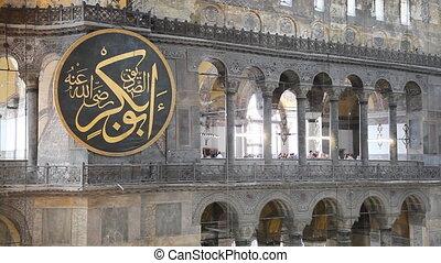 Aya Sofia interior - Hagia Sophia (Aya Sofiya) has been...