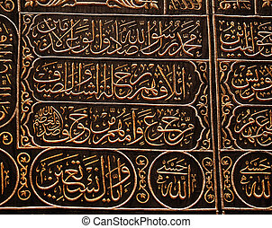 quot;black stonequot; - Arabic script on the black cover of...