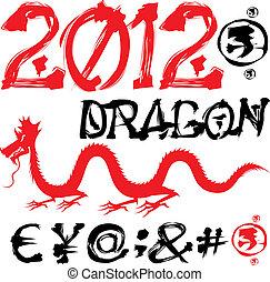 dragon and asian vector alphabet - vector dragon and asia...