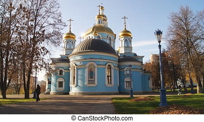 Russian Orthodox Church. Golden domes. The Cathedral.
