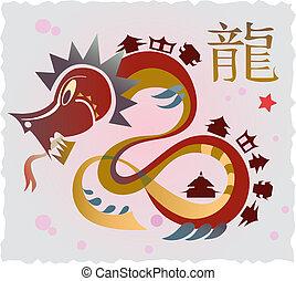 symbol of dragon 2012  - symbol illustration