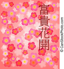 Chinese New Year Cherry Blossom with Wishes for Prosperity -...