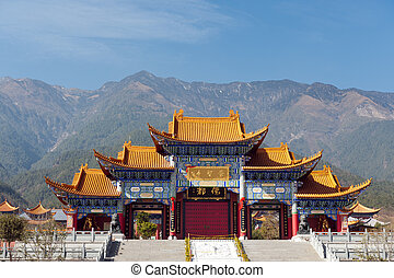 China Chongsheng Temple - Chongsheng Temple in Dali city,...