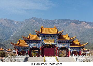 China Chongsheng Temple - Chongsheng Temple in Dali city,...
