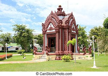 Prachuap Khiri Khan - Green grass and city pillar in...