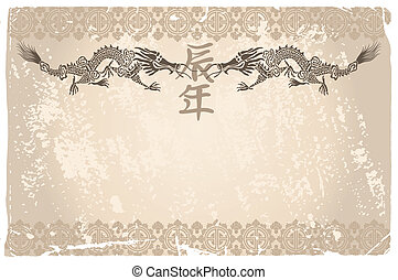Grunge background with dragons
