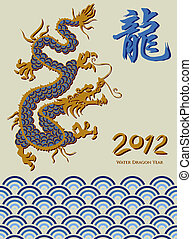 2012 year of the water dragon - Blue and golden dragon with...