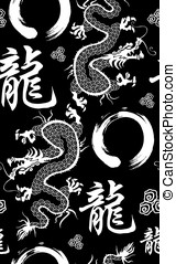 Dragon seamless pattern background