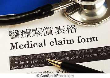 Complete the medical claim form
