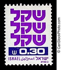 Postage stamp - Israel-CIRCA 1980:A stamp printed in Israel...